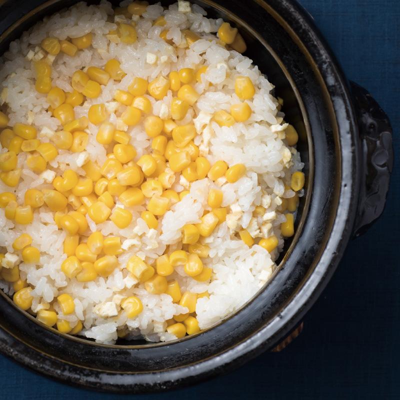 トウモロコシご飯(1.5合)