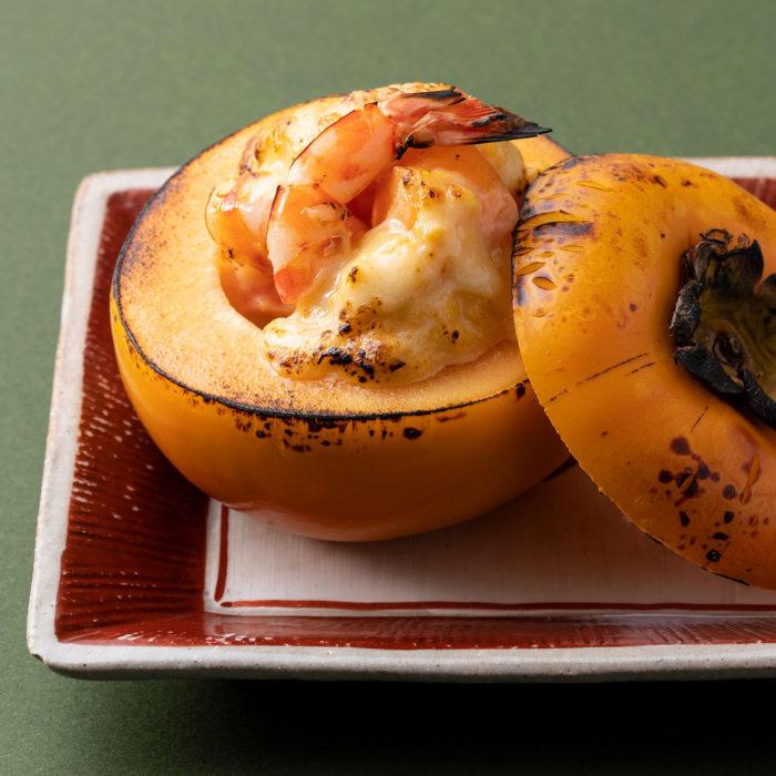 柿味噌グラタン
